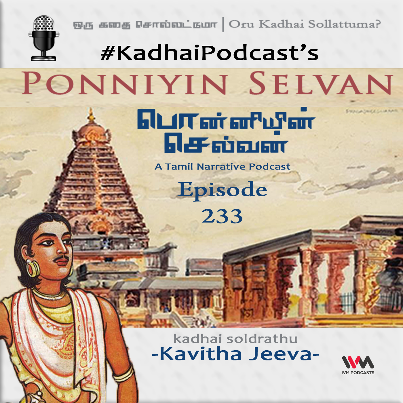 KadhaiPodcast's Ponniyin Selvan - Episode # 233