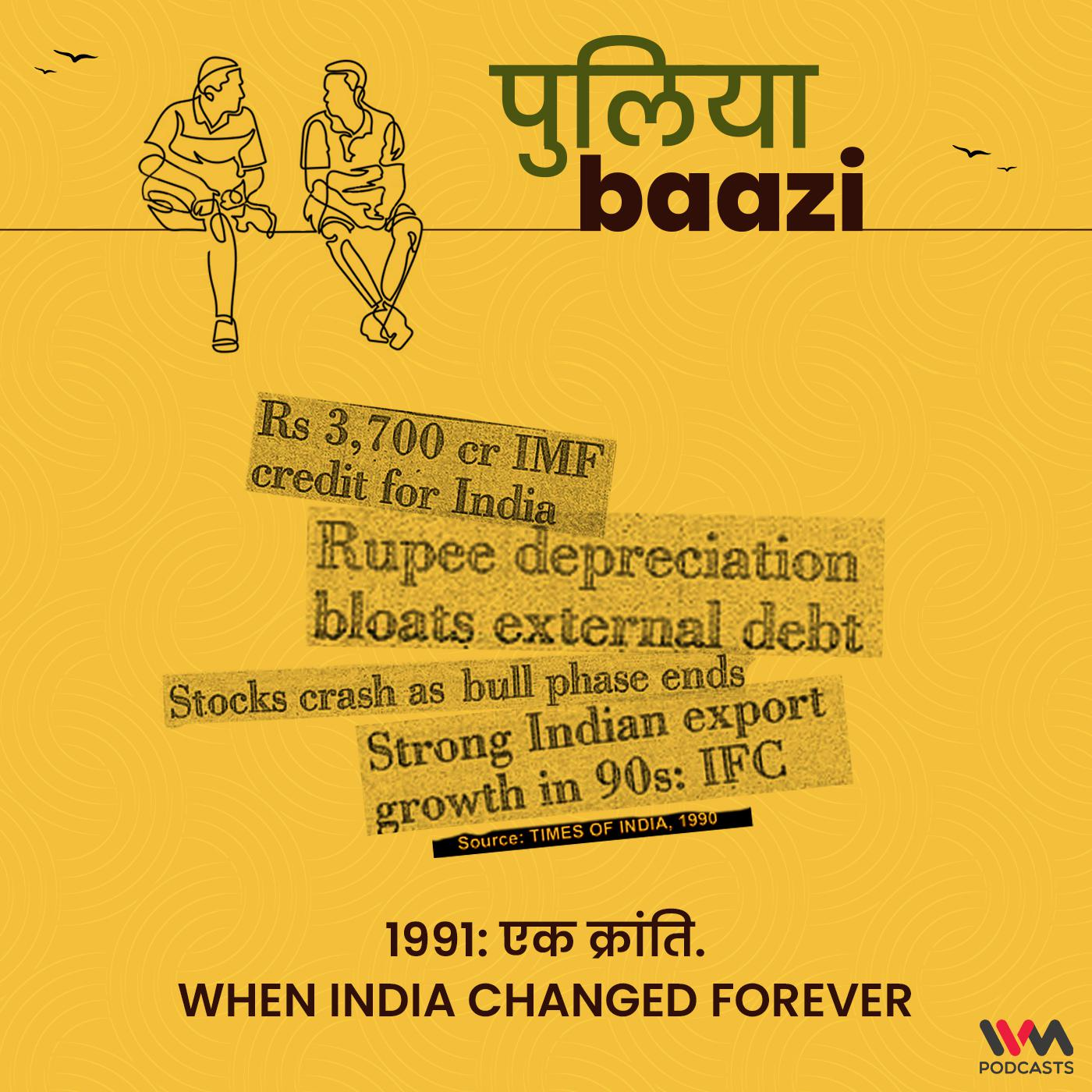 1991: एक क्रांति. When India Changed Forever